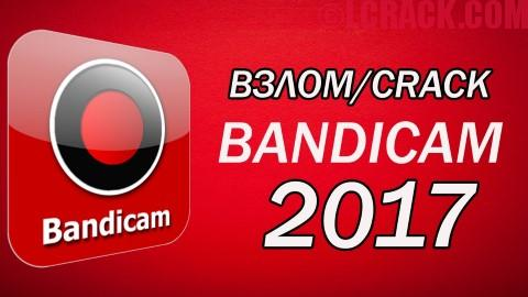 Bandicam 3.4.0 Crack + Key + Keygen Free Download