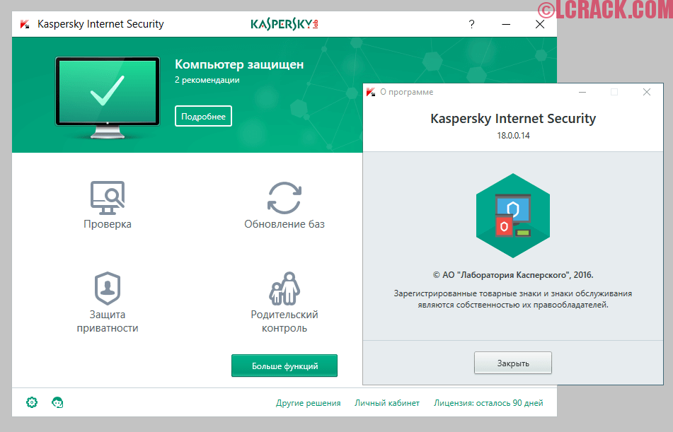 Kaspersky Internet Security 2018 18.0.0.405 Activation Code